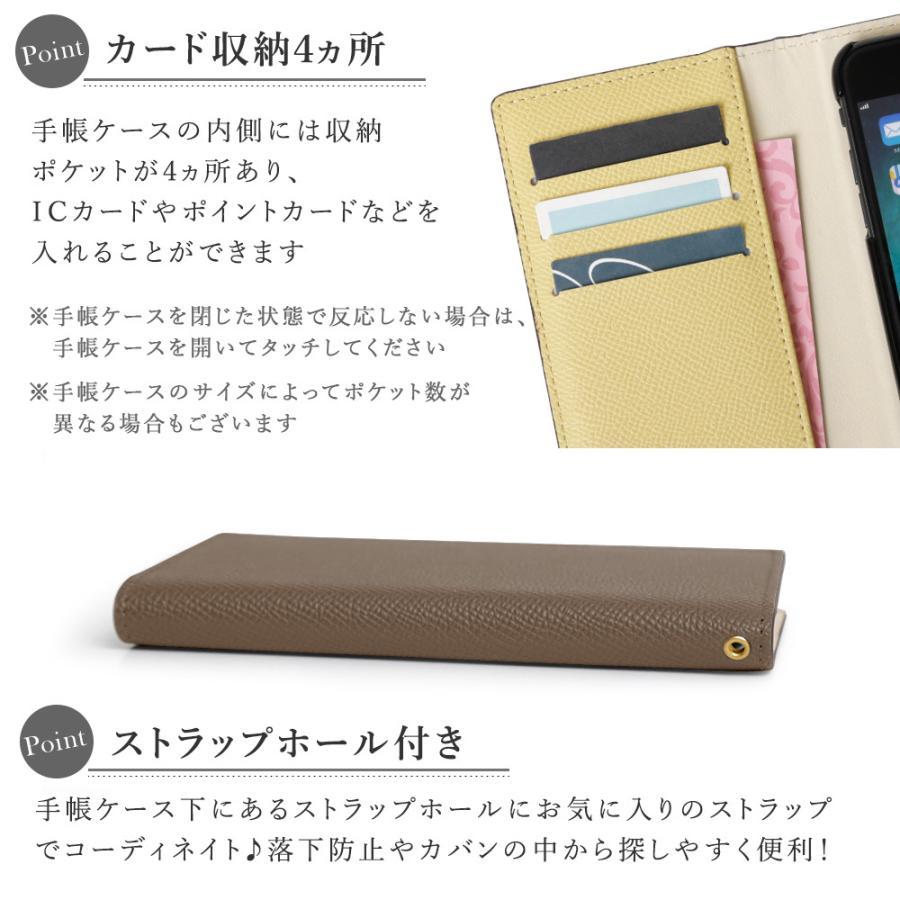 iPhone se ケース 手帳型 iphonese2 第2世代 ケース ブランド おしゃれ iphoneケース アイフォンse 第1世代 スマホケース カバー スタンド かわいい ベルトなし|choupet|04