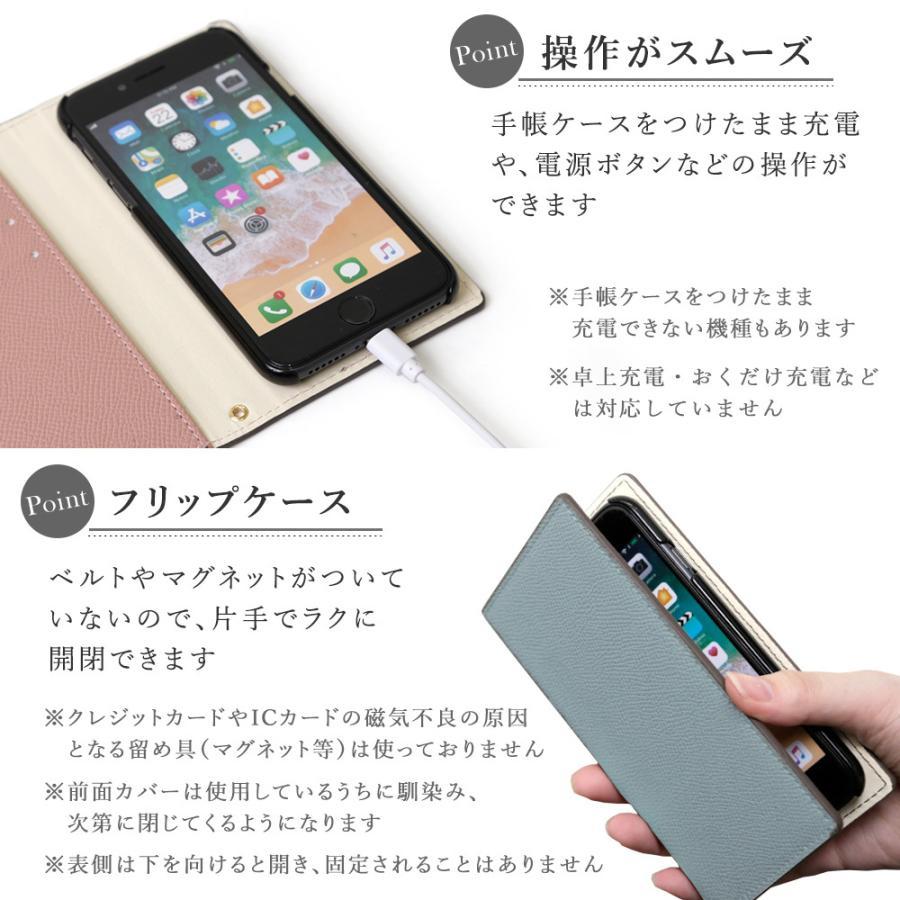 iPhone se ケース 手帳型 iphonese2 第2世代 ケース ブランド おしゃれ iphoneケース アイフォンse 第1世代 スマホケース カバー スタンド かわいい ベルトなし|choupet|05