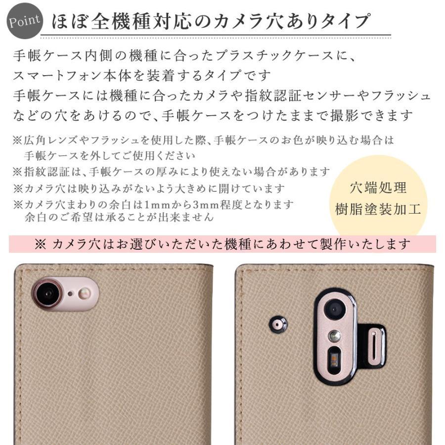 iPhone se ケース 手帳型 iphonese2 第2世代 ケース ブランド おしゃれ iphoneケース アイフォンse 第1世代 スマホケース カバー スタンド かわいい ベルトなし|choupet|06