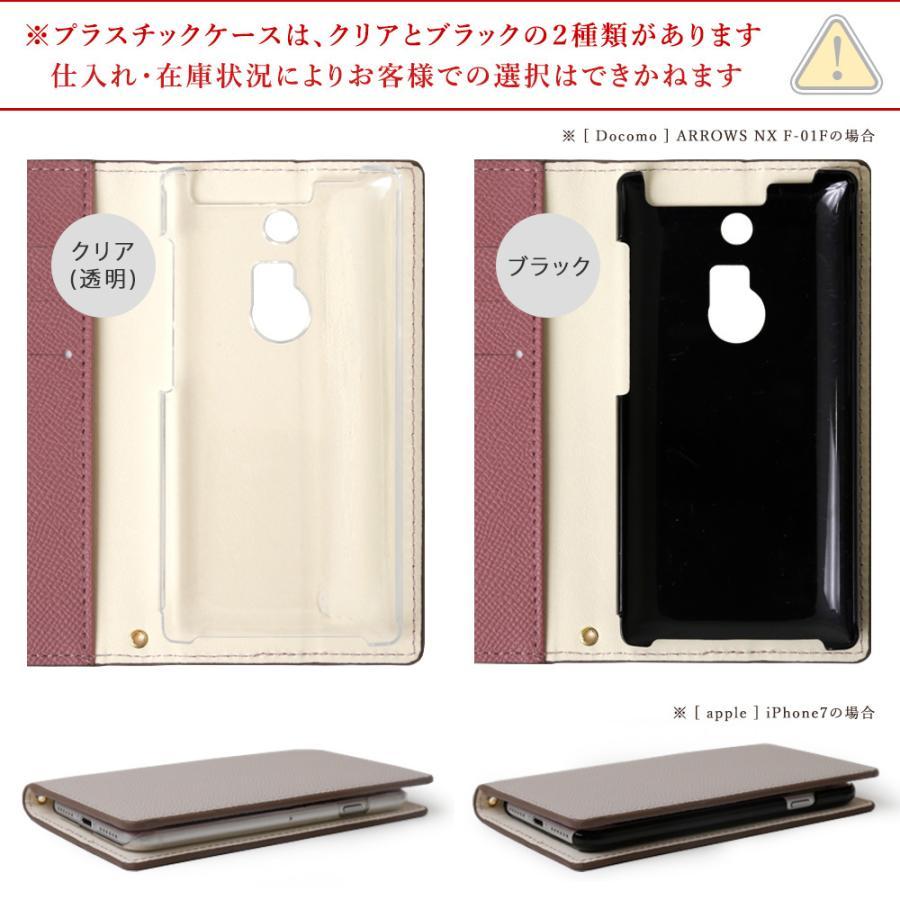 iPhone se ケース 手帳型 iphonese2 第2世代 ケース ブランド おしゃれ iphoneケース アイフォンse 第1世代 スマホケース カバー スタンド かわいい ベルトなし|choupet|07