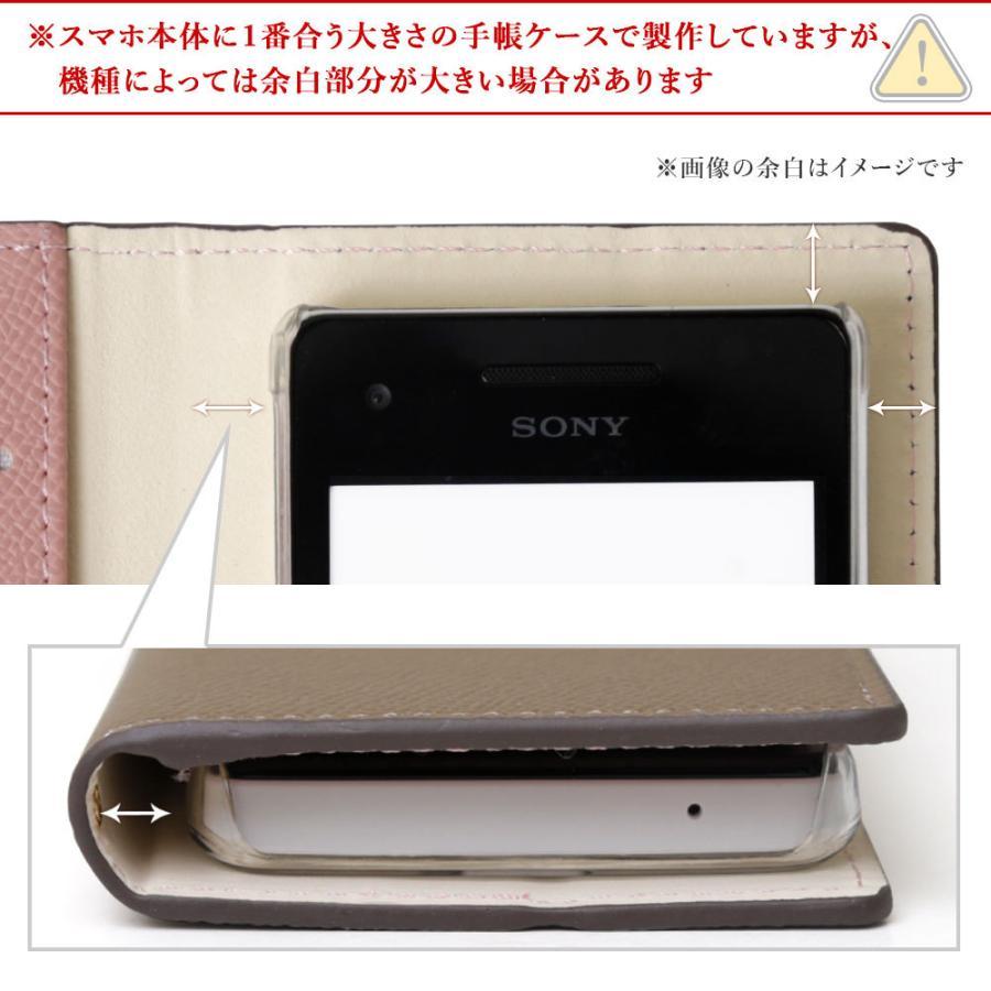 iPhone se ケース 手帳型 iphonese2 第2世代 ケース ブランド おしゃれ iphoneケース アイフォンse 第1世代 スマホケース カバー スタンド かわいい ベルトなし|choupet|08