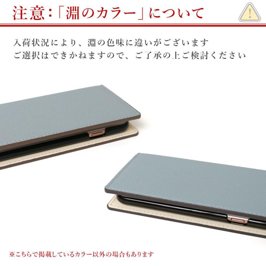 iPhone se ケース 手帳型 iphonese2 第2世代 ケース ブランド おしゃれ iphoneケース アイフォンse 第1世代 スマホケース カバー スタンド かわいい ベルトなし|choupet|09