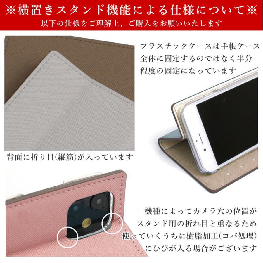 iPhone se ケース 手帳型 iphonese2 第2世代 ケース ブランド おしゃれ iphoneケース アイフォンse 第1世代 スマホケース カバー スタンド かわいい ベルトなし|choupet|10
