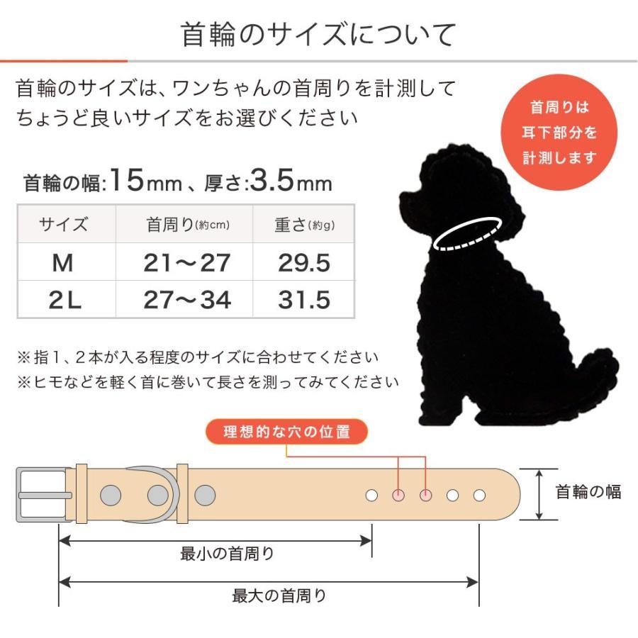 犬 首輪 犬の首輪 小型犬 中型犬 革 革製 皮 本革 レザー 栃木レザー ヌメ革 おしゃれ かわいい カラー シンプル 15mm choupet 09