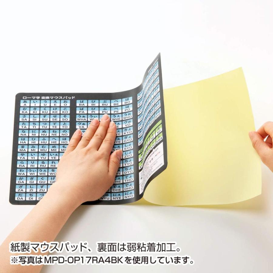 サンワサプライ ローマ字変換マウスパッド MPD-OP17RL8BL|chowise-shop|02