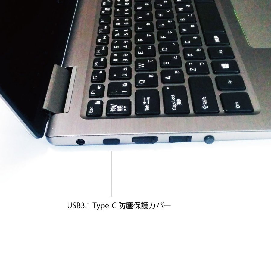 monofive USB3.1 Type-Cポート防塵保護カバー・キャップ(10個入り) シリコンタイプ MF-TYPEC-C10B|chowise-shop|03