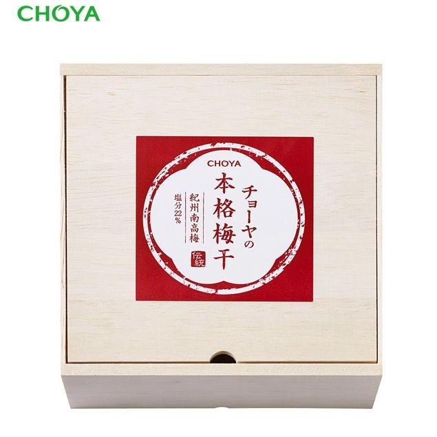 チョーヤの本格梅干 伝統 大人気 赤紫蘇添え 1kg 木箱入り 激安超特価 梅干 お得 チョーヤ 無添加 紀州産南高梅