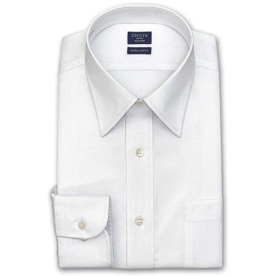 ワイシャツ ◆セール特価品◆ Yシャツ メンズ 長袖 CHOYA 超美品再入荷品質至上 SHIRT FACTORY 冠婚葬祭 就活 ホワイト 2106scs 白ドビーストライプ レギュラーカラーシャツ