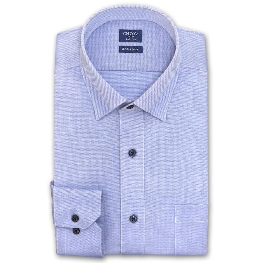 卓抜 CHOYA SHIRT FACTORY COOL CONSCIOUS 綿100% 激安特価品 スナップダウンシャツ ブルードビー 長袖 形態安定加工 2106scs
