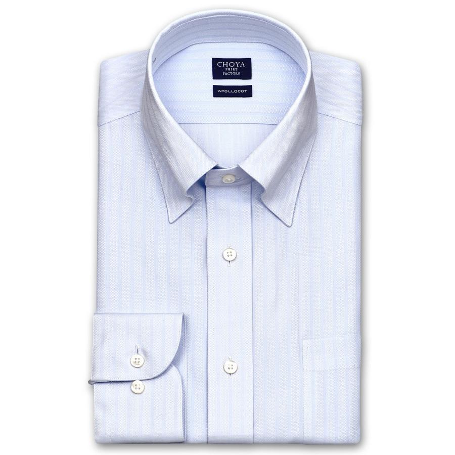 おすすめシャツ