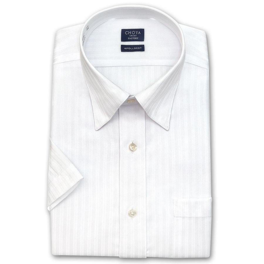ワイシャツ Yシャツ メンズ 半袖 新作 CHOYA SHIRT 定価 白ドビーストライプ スナップダウンシャツ 形態安定加工 FACTORY 2106ft 2106scs