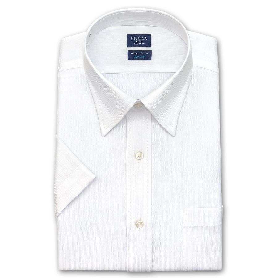 ワイシャツ メンズ 1年保証 半袖 高品質 CHOYA SHIRT FACTORY 2106scs 2106ft スリムフィット 白ドビーストライプ 形態安定加工 スナップダウンシャツ