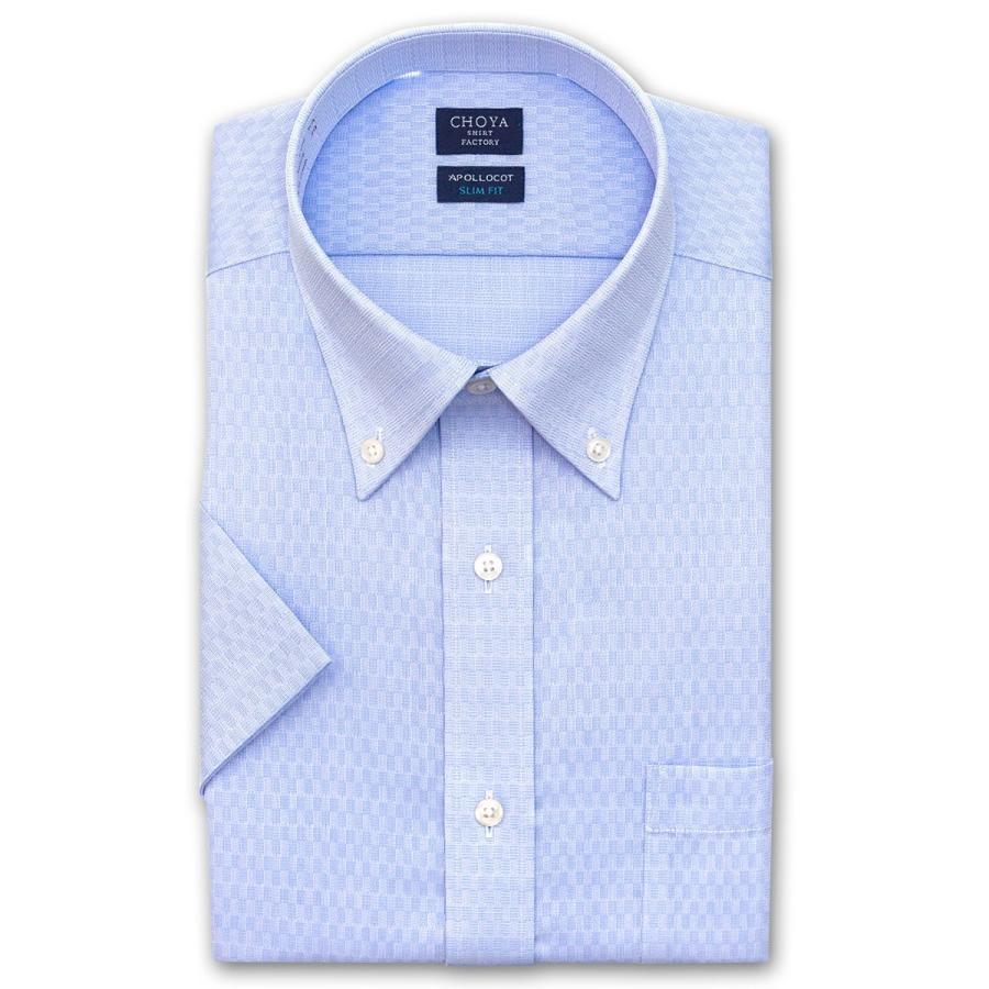ワイシャツ メンズ 半袖 CHOYA SHIRT FACTORY 2106scs 2106ft ボタンダウン 業界No.1 安い 激安 プチプラ 高品質 形態安定加工 スリムフィット ブルー格子ドビー