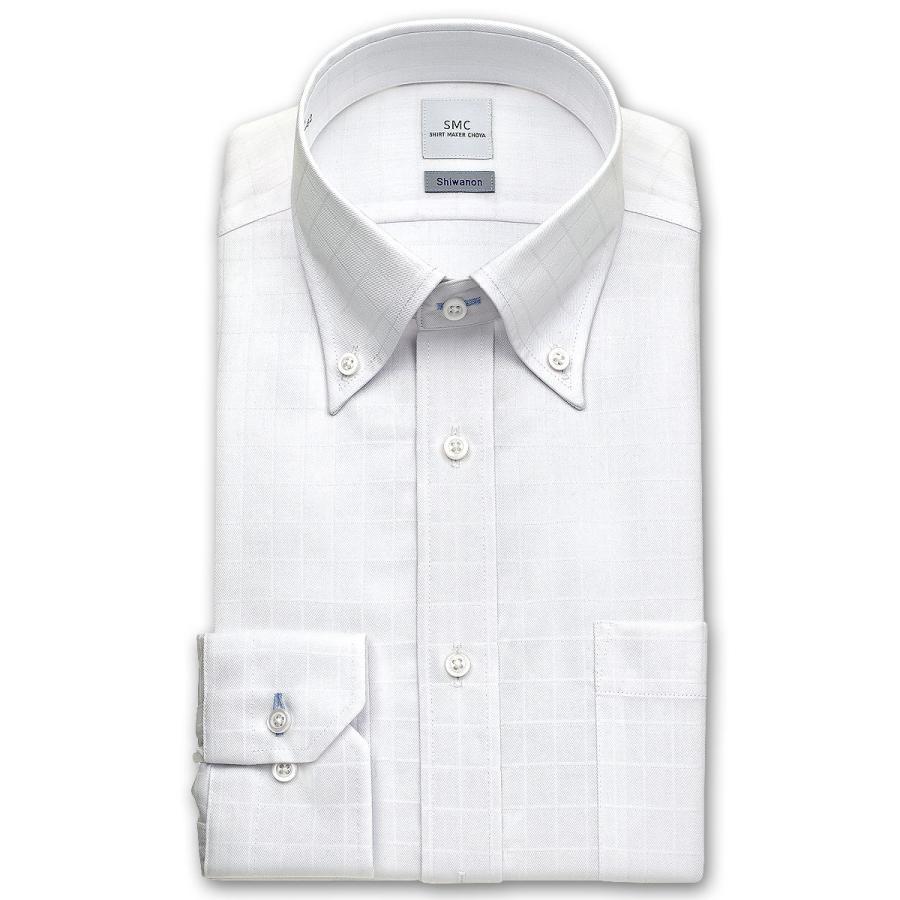 ワイシャツ Yシャツ メンズ 長袖 SMC Shiwanon 形態安定加工 新品未使用正規品 ホワイト 2106scs 白ドビーチェック 就活 ボタンダウンシャツ sa1 おしゃれ 信託 冠婚葬祭
