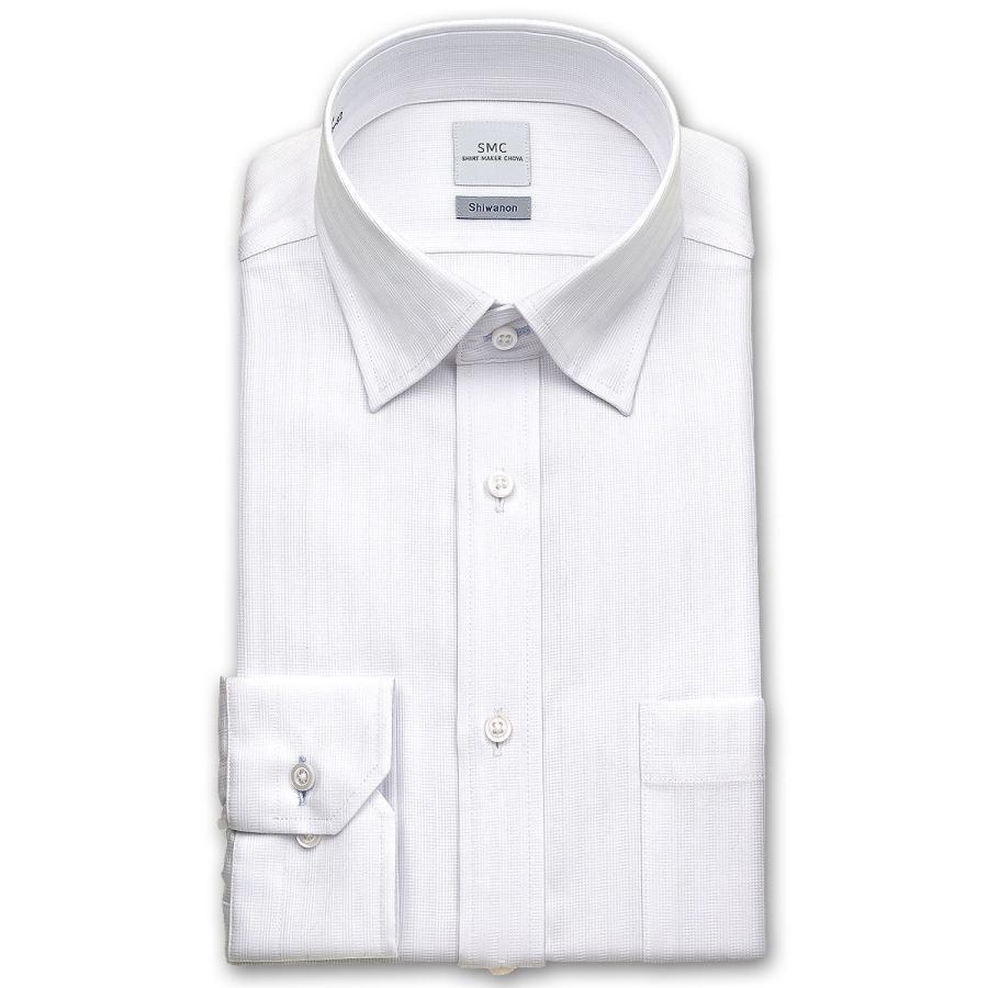 ワイシャツ Yシャツ 長袖 SMC Shiwanon 形態安定加工 当店一番人気 ホワイト 白ドビー おしゃれ スナップダウン 2106scs sa1 冠婚葬祭 クラスターストライプ 新生活 就活