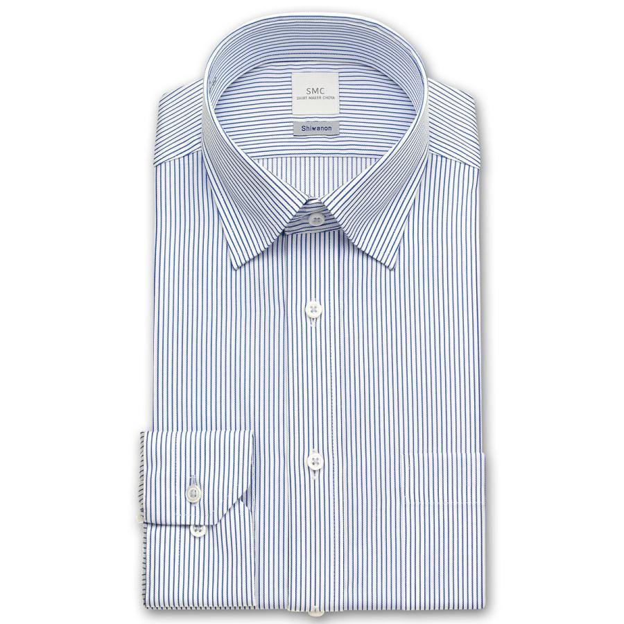 ワイシャツ Yシャツ メンズ 長袖 メーカー直送 SMC Shiwanon 賜物 形態安定加工 おしゃれ ショートポイント スナップダウンシャツ ペンシルストライプ sa1 2106scs