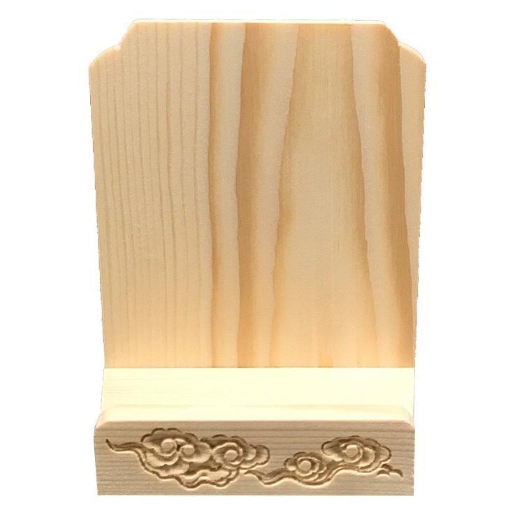 雲の彫刻が美しい 白木お札立て 仏壇 初売り 神棚でのご使用はもちろん和風のスマホスタンドとしてもオシャレ 直輸入品激安