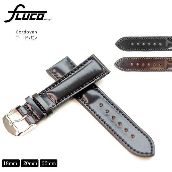 ベルト バンド フルーコ・FLUCO Horween Shell Cordovan コードバン 18mm 20mm 22mm|chronoworldjapan