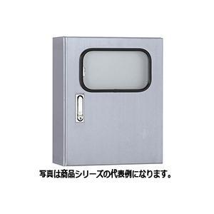 日東工業 SRM20-45N ステンレスSRM形制御盤キャビネット フカサ:200 mm