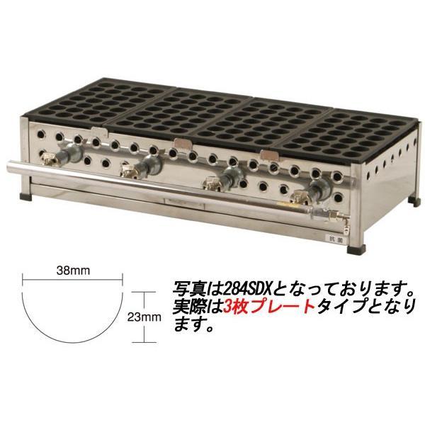 送料無料 新品 IKK イトキン 伊東金属工業所 ガスたこ焼き 283SDX 28穴×3連/鉄鋳物 厨房一番