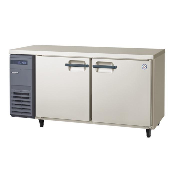 業務用冷蔵庫コールドテーブルW1500 新品 ヨコ型インバーター冷蔵庫 AYC-150RM 厨房一番