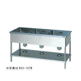 送料無料 新品 マルゼン 三槽シンク(バックガードなし) W1500*D750*H800 BS3-157N