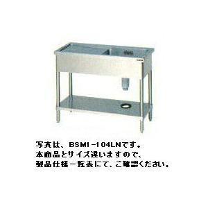 送料無料 新品 マルゼン 一槽水切付シンク(バックガードなし) W1200*D750*H800 BSM1-127RN
