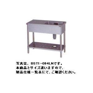 送料無料 新品 マルゼン 一槽台付シンク(バックガードなし) W1000*D450*H800 BST1-104RN