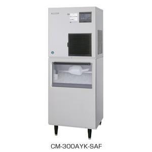 ホシザキ 製氷機 空水冷チップアイスメーカー スタックオンタイプ(オーガ方式) 300kgタイプ CM-300AYK-SAF