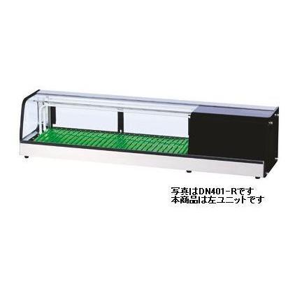 送料無料 新品 ダイワ ネタケース(L) W1200*D290*H275