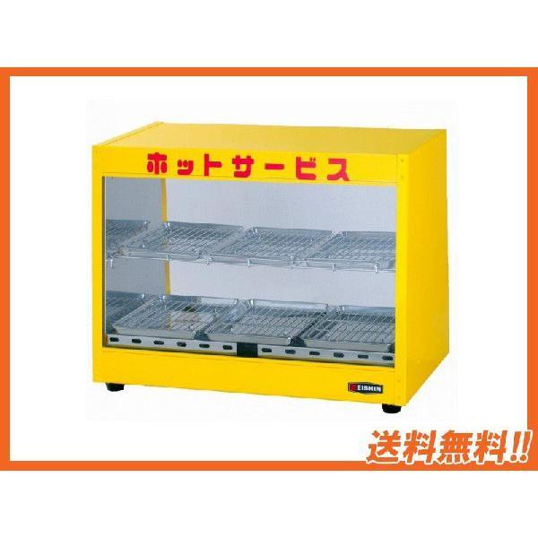 送料無料 新品 EISHIN エイシン電機 ホットショーケース W600*D350*H470 ED-8 コンビニ/サービスエリア/催事場 厨房一番