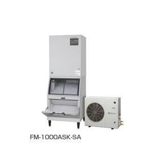 ホシザキ 製氷機 スタックオンタイプ(オーガ方式) フレークアイスメーカー 空冷 1000kg FM-1000ASK-SA