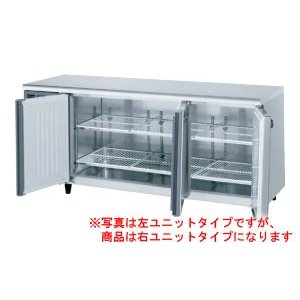 ホシザキ コールドテーブル冷凍庫 3枚扉 FT-180SDF-E-RML