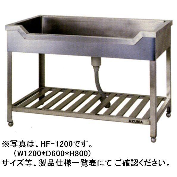 送料無料 新品 舟型シンク 1500*600*800 HF-1500