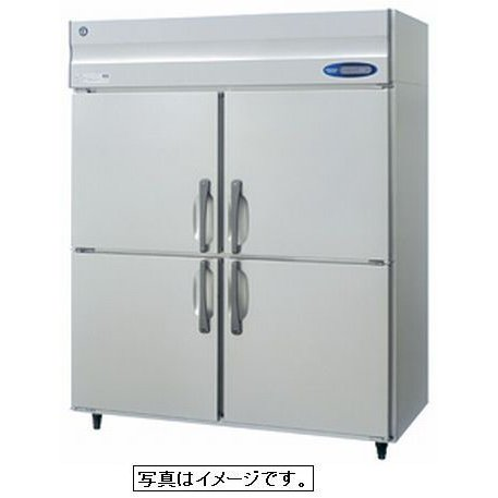 ホシザキ 冷凍庫 4枚扉 HF-150LAT3(HF-150LZT3) (200V)