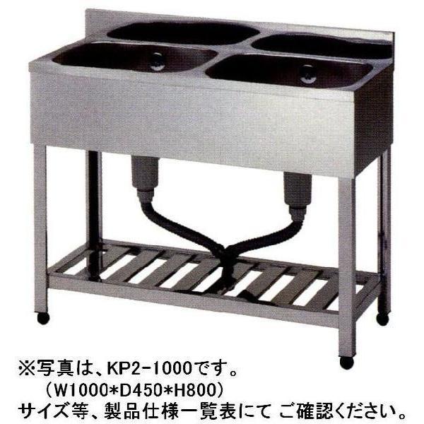 送料無料 新品 2槽シンク 1500*600*800 HP2-1500