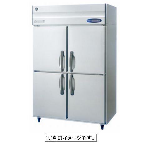 ホシザキ 冷蔵庫 4枚扉 HR-120LA3(HR-120LZ3) (200V)