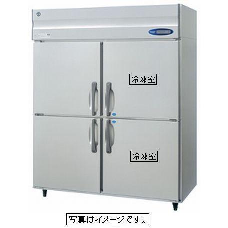 ホシザキ 2冷凍2冷蔵庫 HRF-150LAF3(HRF-150LZF3) (200V)