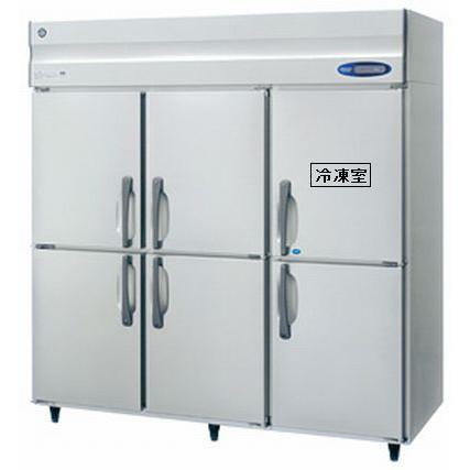 ホシザキ 1冷凍5冷蔵庫 インバーター HRF-180AT(HRF-180ZT) 受