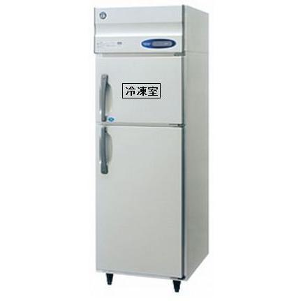 ホシザキ 1冷凍1冷蔵庫 インバーター HRF-63AT(HRF-63ZT)