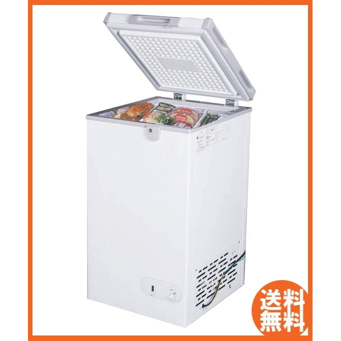 JCM 冷凍ストッカー 60L JCMC-60