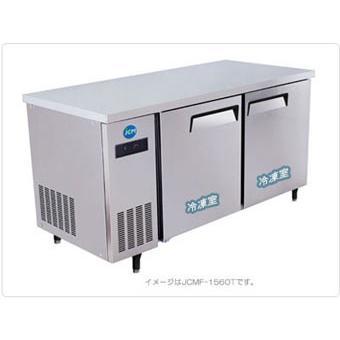 JCM 業務用 テーブル型2ドア冷凍 JCMF-1260T 横型
