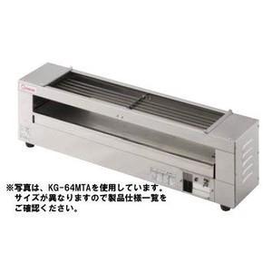 送料無料 押切電機 小型卓上 電気串焼きグリラー(上下両面焼) KG-64STA