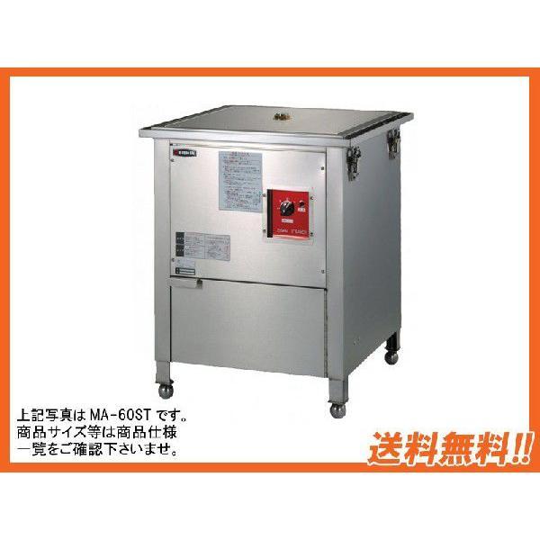 送料無料 新品 EISHIN エイシン電機 蒸し器 W570*D570*H700 MA-60ST