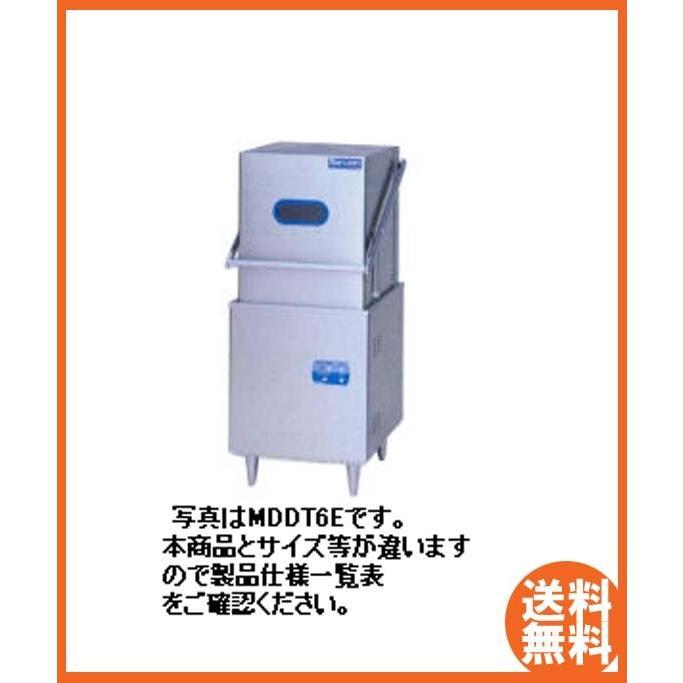 送料無料 新品 マルゼン 電気式エコタイプ食器洗浄機 トップクリーン ドアタイプ MDD6E