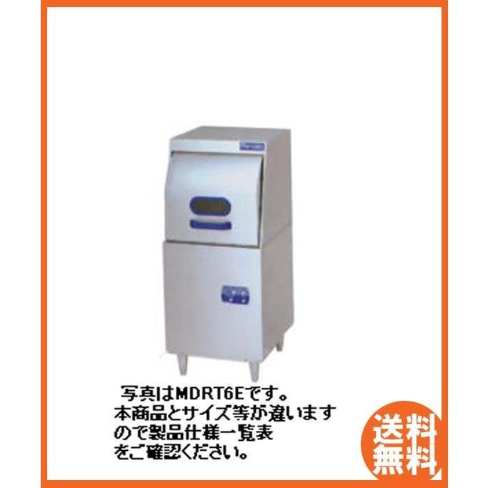 送料無料 新品 マルゼン 電気式エコタイプ食器洗浄機 トップクリーン リターンタイプ MDRTB6E