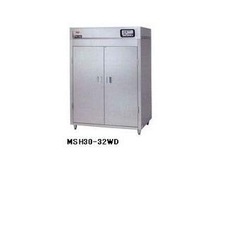 送料無料 新品 マルゼン 食器消毒保管庫 MSH15-31WD