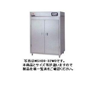 送料無料 新品 マルゼン 食器消毒保管庫 MSH30-61SD