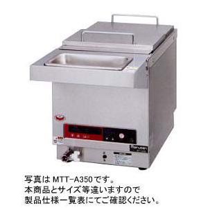 送料無料 新品 マルゼン電気式TTホットクッカーMTT-B350