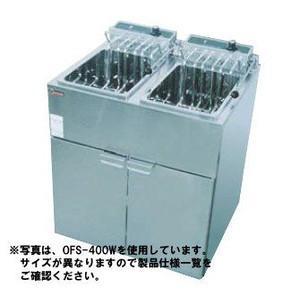 送料無料 押切電機 スタンド型 電気フライヤー(スイング式) OFS-600W